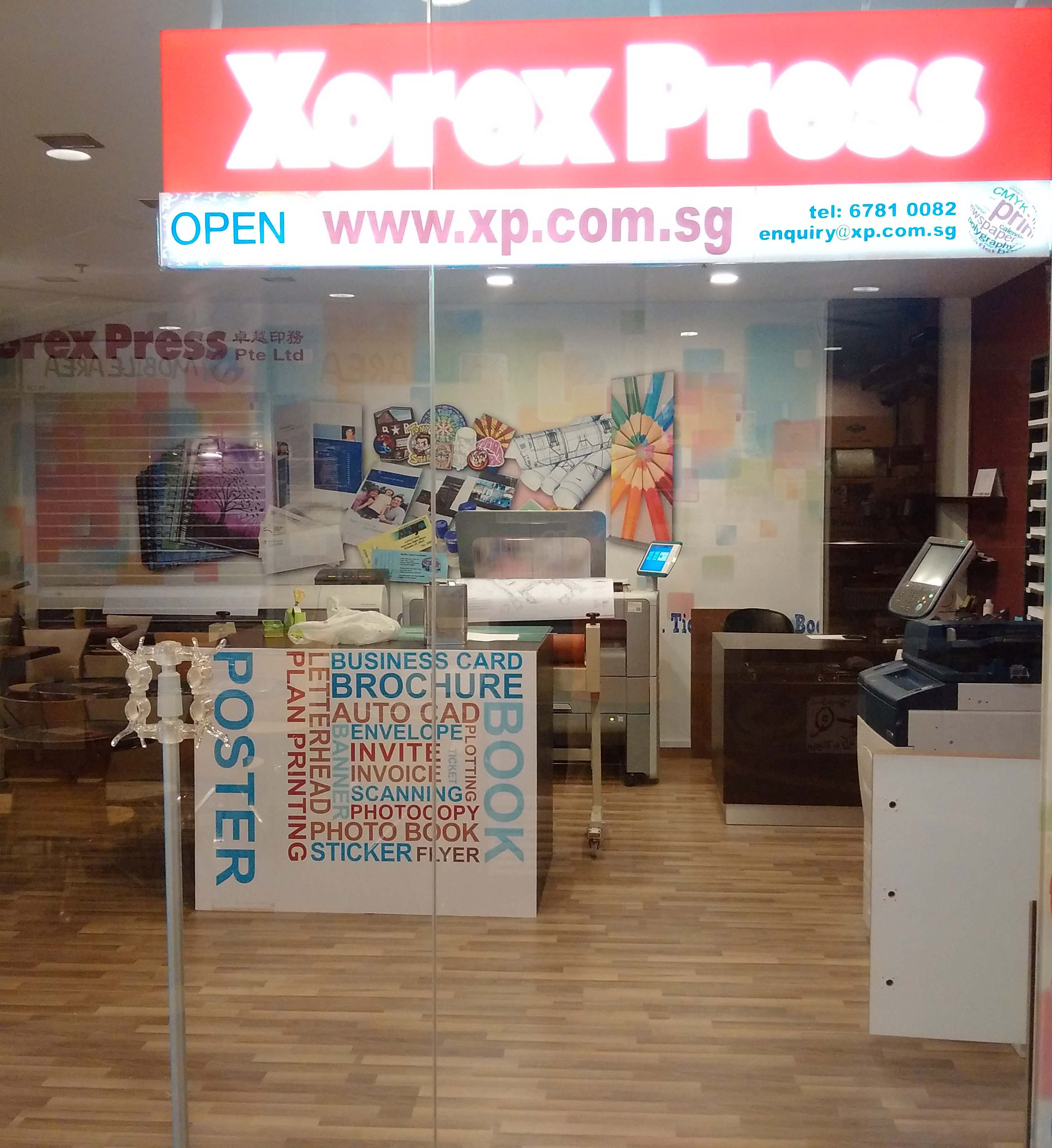 News xorex press our clifford centre is ready for business 11 august 2015 reheart Image collections